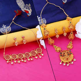 Nm Creation Gold Plated Designer Traditional  Temple Set With Choker Necklace Jewellery Set For Women Men