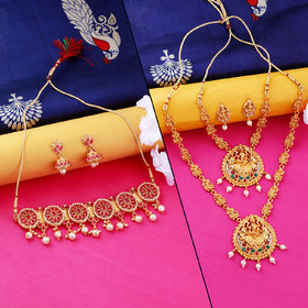 Nm Creation Gold Plated Traditional Temple Set With Choker Necklace Jewellery Set For Women Men