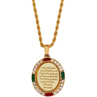Sullery Religious Islam Muslim Allah Al Kursi Prayer Ramadan Gift Necklace Chain For Men And Women