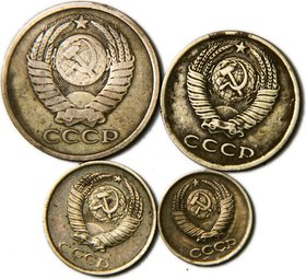 1962 - 1991 Soviet Union - Russia USSR 4 Bronze Coins 5, 3, 2, 1 KOPECKS RARE COLLECTION (  Years Will be Changed )
