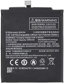 HATHOT Mobile Battery For Xiaomi Redmi 5A / Mi 5A/ BN34