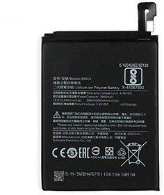 HATHOT Mobile Battery For Xiaomi Redmi Mi Note 5 Pro / BN45 4000 mAh