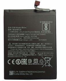 HATHOT Mobile Battery For Xiaomi Redmi Mi Note 5 / BN44 / 4000 mAh