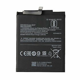 HATHOT Mobile Battery For Xiaomi Redmi 6, Redmi 6A BN37 - 3500 mAh