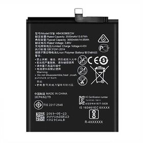 HATHOT Mobile Battery For Huawei P30-HB436380ECW / 3650 mAh
