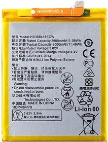 HATHOT Mobile Battery For Huawei P20 Lite / Honor 8 / Honor 8 Lite / Honor 9 Lite- 3000 mAh