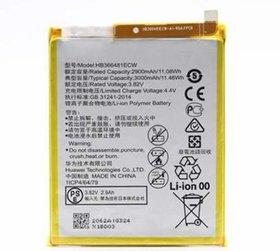 HATHOT Mobile Battery for Huawei Honor 9 LITE/LLD- AL10 (3000 mAh LI-Polymer)