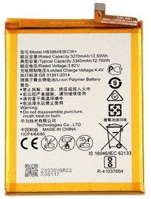 HATHOT Battery For Huawei Honor 6X HB386483ECW+ - 3340 mAh