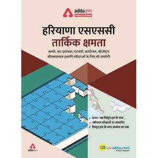 Haryana SSC Reasoning Book (Hindi Printed) by Adda247 Publications