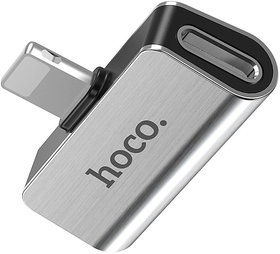 Premium Adapter dual Lightning LS24 audio converter By Hoco