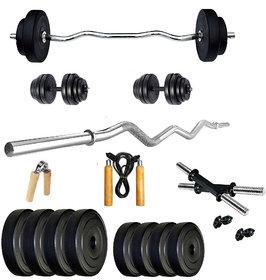 20Kg PVC Home Gym Combo - 20kg Exercise Sets Combo Home Gym Set Kit - 20kg Home Gym Set