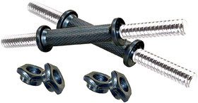 Dumbbell Rods14 Inch with Fiber Grip and Locks - Pack of 2 (Black)  Home Gym Dumbbell Rod