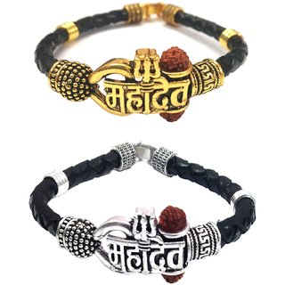Jewelswonder Mahadev Kada/Bracelet With Trishul Damru, (SILVER and GOLD Colour) For Girls and Boys
