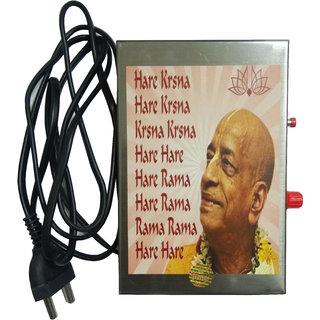 Hare Krishna Chanting Box - Chanting Machine Hare Krishan Hare Rama Mantra - Isckon Mantra Machine 10 in 1