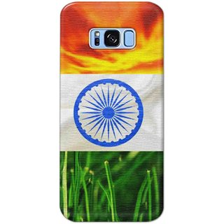 Digimate High Quality (Multicolor, Flexible, Silicon) Back Case Cover For Samsung Galaxy S8 Plus - 2035