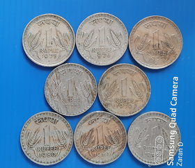 1 Rupee Dhaboo Coin Year Set (1975 to 1982) of 8 different Years @ USED Condition