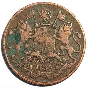 BRITISH INDIA -  EAST INDIA COMPANY ONE QUARTER ANNA COPPER COIN