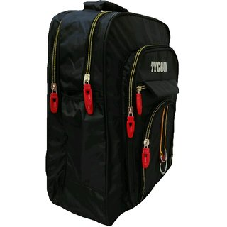 Buy School Bag fcded989fdbb3