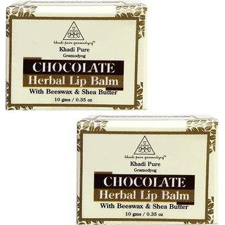 Khadi Pure Herbal Chocolate Lip Balm - 10g (Set of 2)