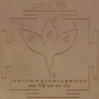 Apsara Yantra In Copper - A2483