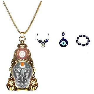 keepcart Sri Hanuman Chalisa Yantra, Hanuman Kawach With Gold Plated Chain  Nazar Suraksha Yantra - FREE