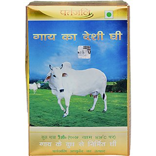 Patanjali Cow Ghee 1 Ltr