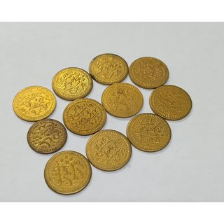 KESAR ZEMS Very Rare Old Brass Coins  Eleven Coins