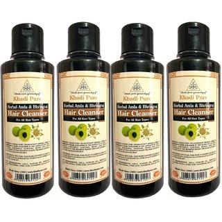 Khadi Pure Herbal Amla  Bhringraj Shampoo - 210ml (Set of 4)