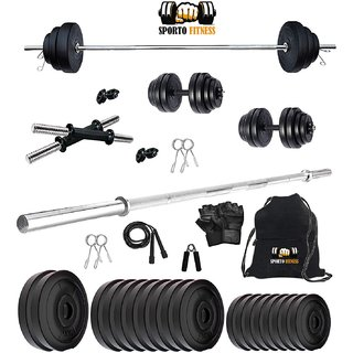 SPORTO  40KG HOME GYM SET WITH 3 FEET STRAIGHT ROD