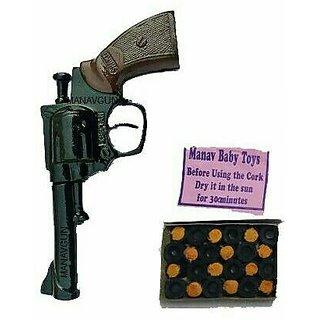 Manav Revolver Toy Gun For Children (Above 10 Years)