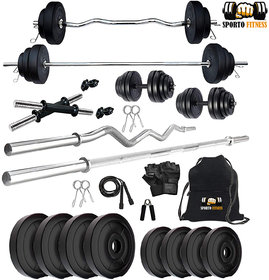 SPORTO FITNESS  20Kg PVC Combo 2 Home Gym
