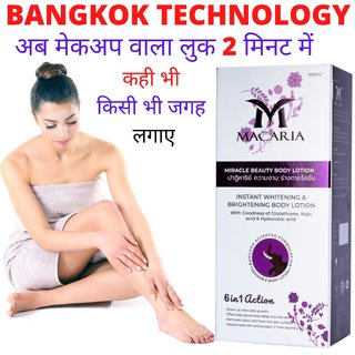 prevent pigmentation and marks body lotion