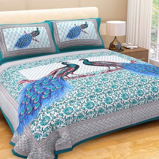 Unique Choice Multicolor Peacock Print 100% Cotton King Size Bedsheet with 2 Pillow Covers