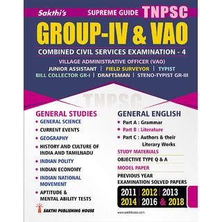 buy tnpsc group iv 4 vao exam book 2018 english online get 0 off rh shopclues com