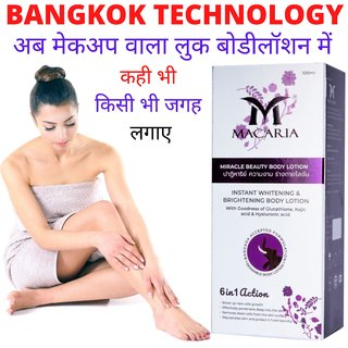 Yana Instant Whitening  Kojic Acid Body Lotion