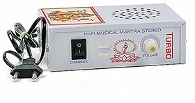 Mantra Chanting Machine Electric 27 in 1