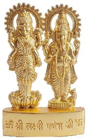 Gold Plated Ganesh Laxmi Idols - 7 cms
