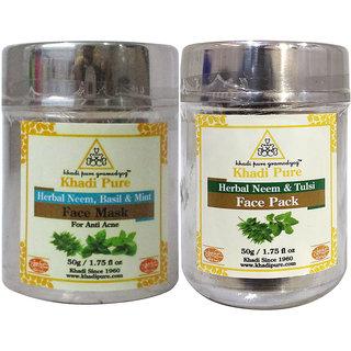 Khadi Pure Neem, Basil  Mint and Neem  Tulsi Face Pack/Mask Combo (100g) Pack 2