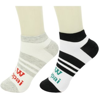 Neska Moda Premium Men and Women 2 Pairs Cotton Ankle Length Socks Black Grey