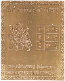 Shri Katyayani Maha Yantra