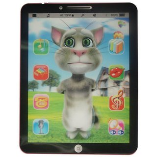 TBuy 1 Get 1 Free- P1000 Kids Educational Tablet