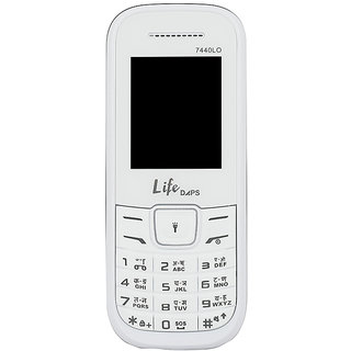 DAPS NEW 7440L0 MULTI-FEATURE DUAL SIM MOBILE PHONE(WHI