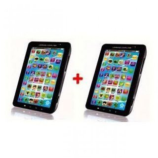 Buy 1 Get 1 Free- P1000 Kids Educational Tablet by S.L.G