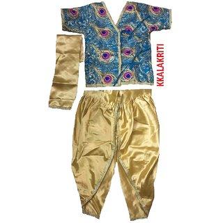 Lord Shri Krishna Mythological Fancy Dress Costume For Kids