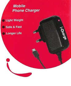 Trendy Good Quality Micro USB Universal Mobile Wall Charger For All Smartphones