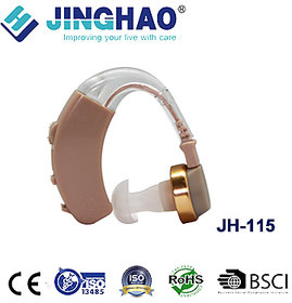 JINGHAO Hearing Aid Behind The Ear Hearing Machine Soun