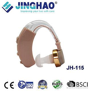 Buy Hearing Machine Online India