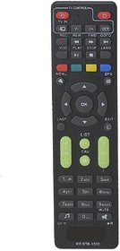 Upix Set Top Box Remote, Works With GTPL HD Set Top Box