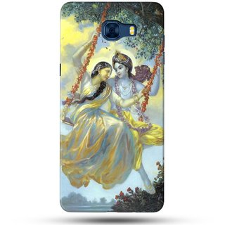 PREMIUM STUFF PRINTED BACK CASE COVER FOR SAMSUNG GALAXY ON NXT DESIGN 5484