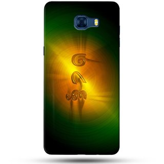 PREMIUM STUFF PRINTED BACK CASE COVER FOR SAMSUNG GALAXY ON NXT DESIGN 5498